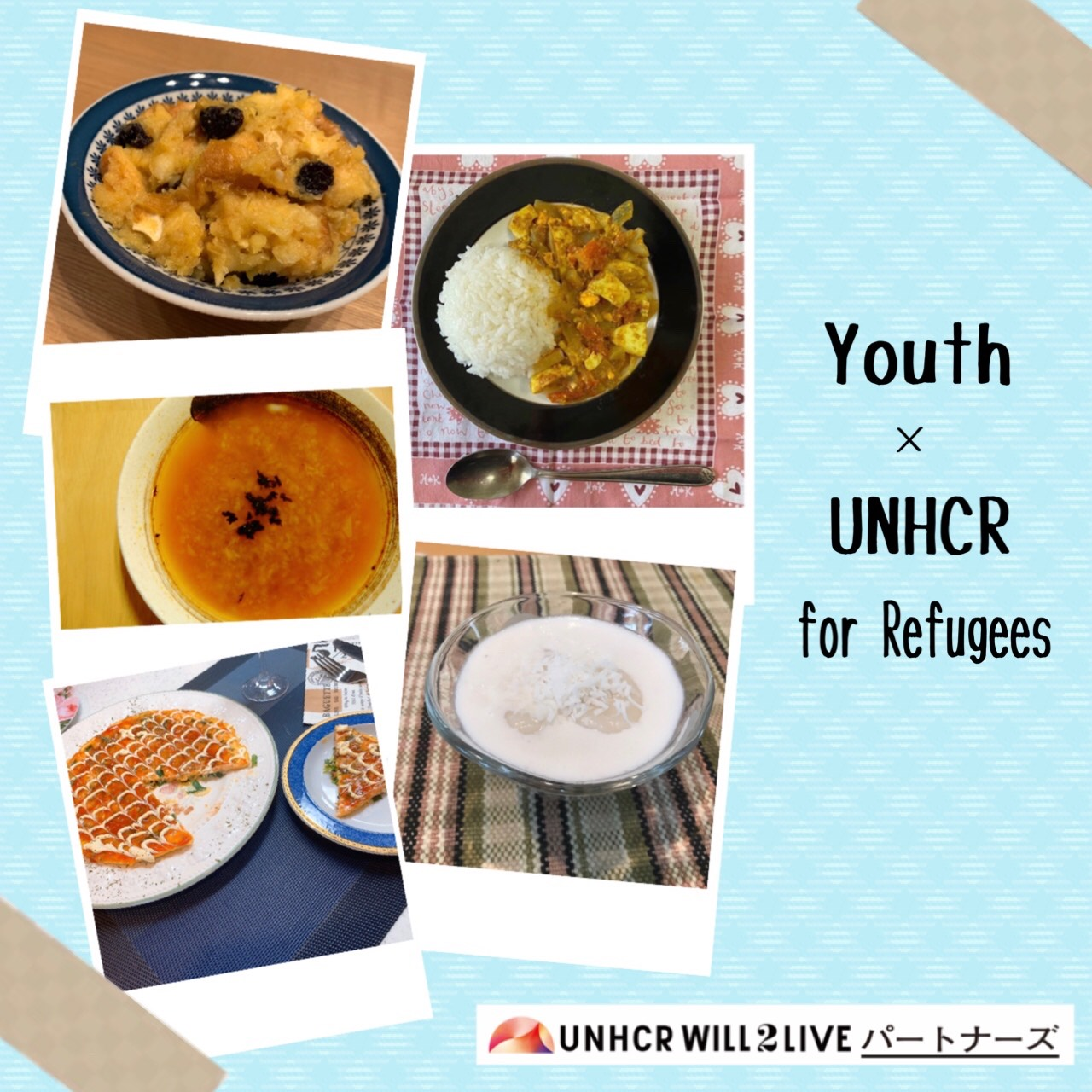 Youth×UNHCR for Refugees WILL2LIVE