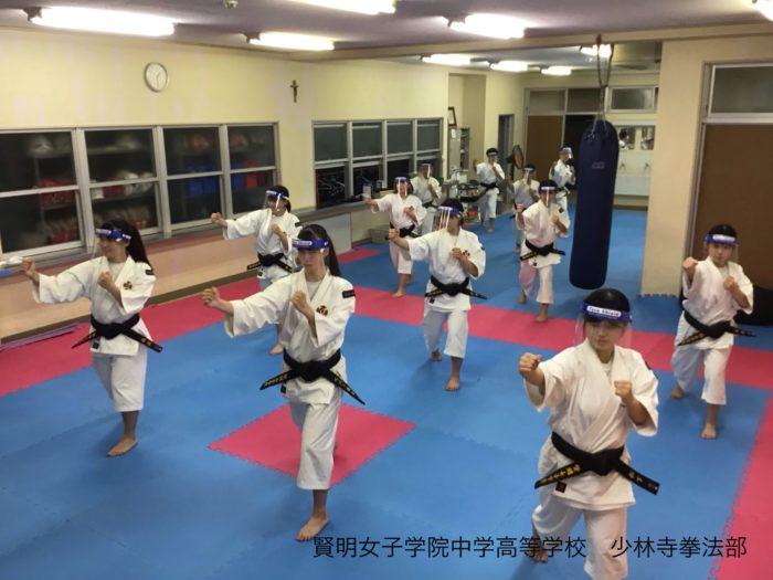 賢明女子学院中学高等学校 少林寺拳法 UNHCR