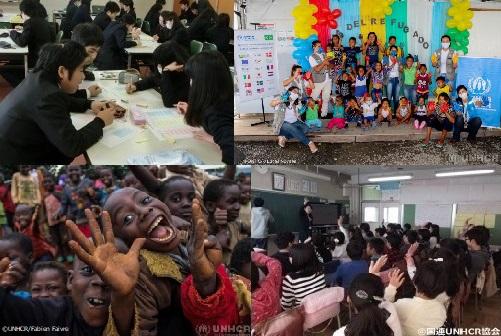 UNHCR 難民 スキルアップセミナー