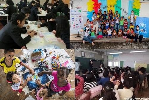 UNHCR セミナー