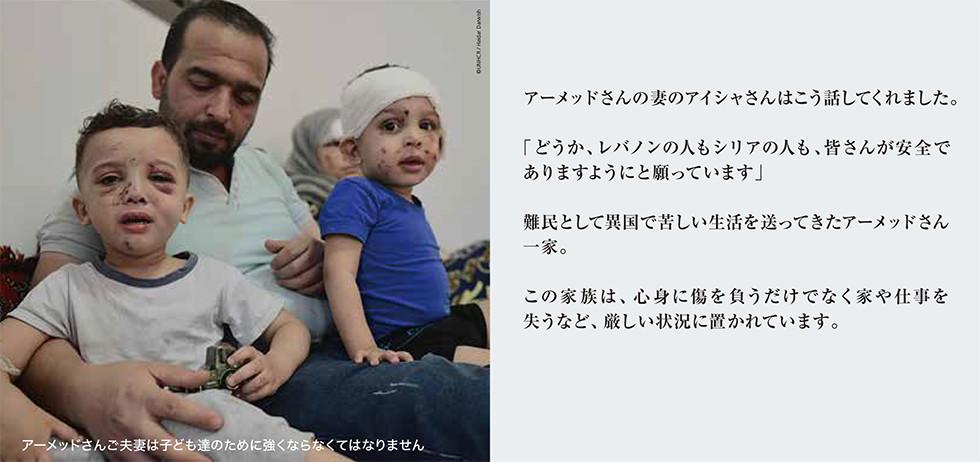 「下の息子、ザカリヤは頭に深い傷を負い、25針縫いました。上の息子、ヤーヤの顔も傷や打撲の跡だらけで今もその痛みに苦しんでいます。