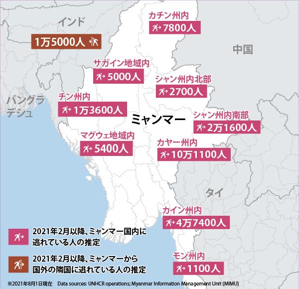 ミャンマーの避難民を示す地図